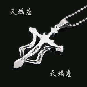 Cross titanium steel necklace pendant 12 full chain(China (Mainland))