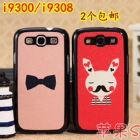 For samsung   i9300 phone case i9308 lovers protective case shell colored drawing glitter