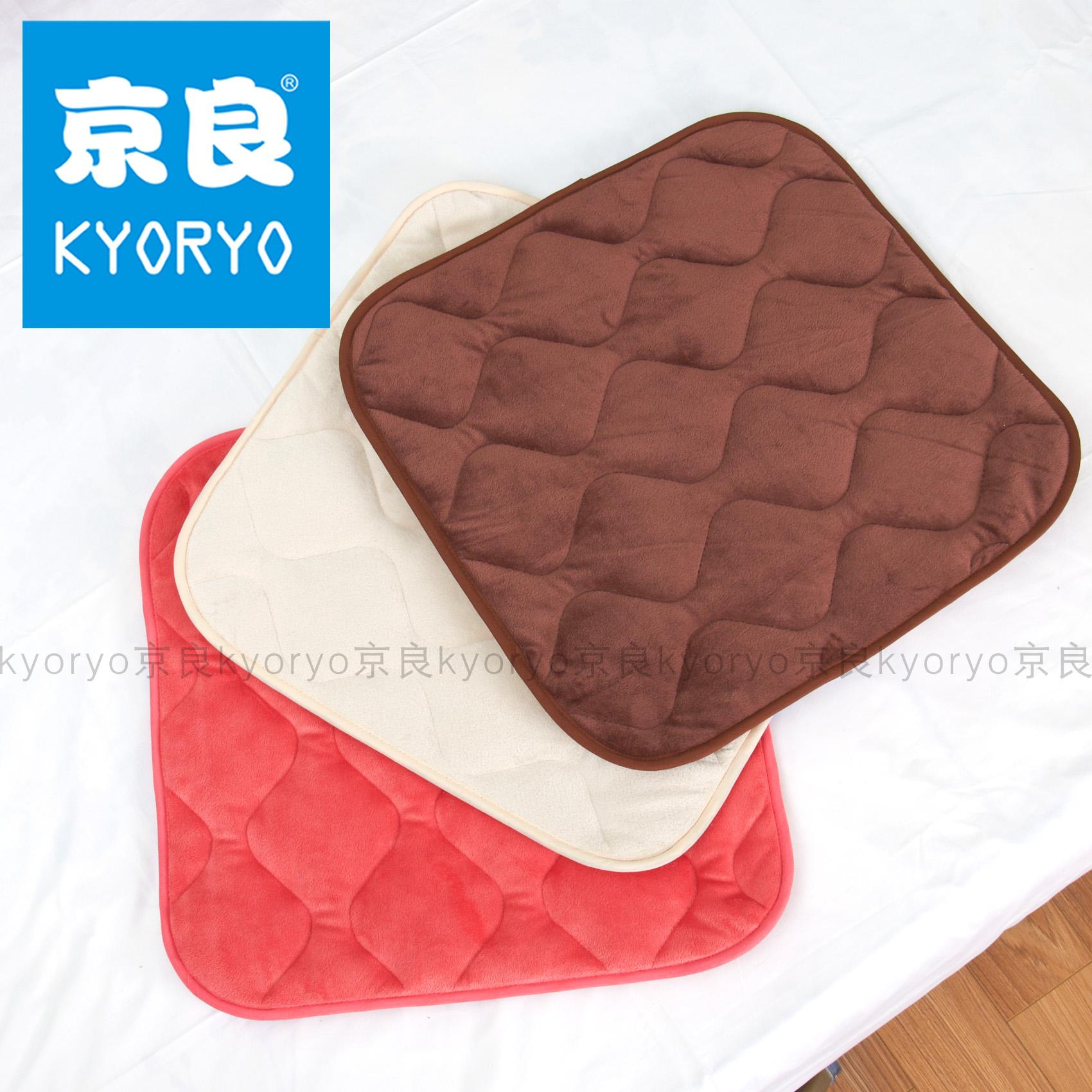 infrared thermal soft cushion 50x50 cushion sofa cushion. Black Bedroom Furniture Sets. Home Design Ideas