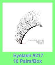 cheap synthetic eyelash