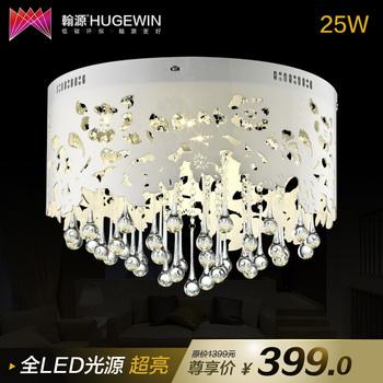 T led crystal lamp modern ceiling light bedroom lights 25w hxd506