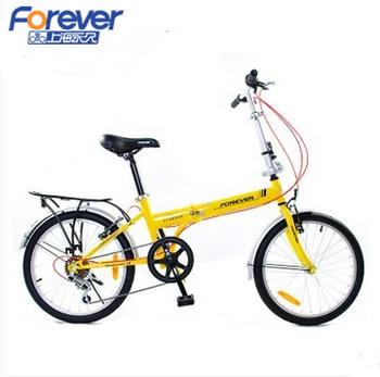 Folding bike 20 bicycle gentlewomen car 6 variable speed folding bike qj003