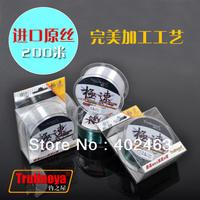 Trulinoya  Speed is 200 meters high strength wear resistant   nylon thread  Two color  Dark green or  transparent