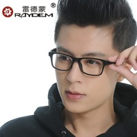 Glasses frame myopia glasses frame Women black male big frame eyeglasses box vintage glasses