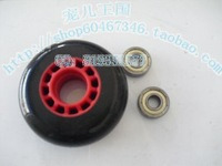 Skates speed skating wheel high wear-resistant wheels 74mm wheels    4PCS