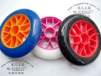 Speed skating wheel dynamic vehicle wheels child car wheels skates 120mm    4PCS