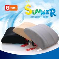 Summer mesh memory cotton memory foam lumbar pillow tournure cushion car waist support cushion