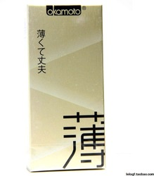 Okamoto condom ok series thin aloe romantic pure(China (Mainland))