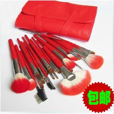 Pupa cosmetic brush set 24 brush set full set combination of professional make-up tools mink(China (Mainland))