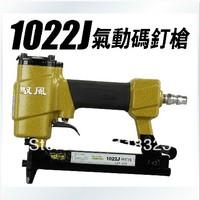 Free UPS Deliver 1022J Pneumatic Brad Air Nailer Gun, Pneumatic Tools, Air Tools Nail Gun,  Air Stapler, Air U shape Nailer