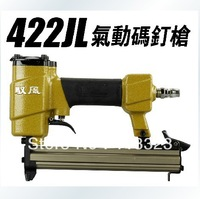 Free UPS Deliver 422J Pneumatic Brad Air Nailer Gun, Pneumatic Tools, Air Tools Nail Gun,  Air Stapler, Air U shape Nailer