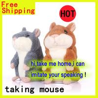 Free shipping imitate speaking Animal,Talking hamster,with retail package,best holiday gift for children,with showing video link