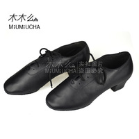 gift dance Black leather performance shoes male formal dress shoes dance shoes faux leather
