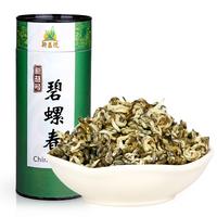 Зеленый чай Tea Time 100 /100%