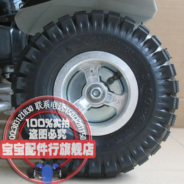 Small four wheel atv rim scooter rim 3.00 - 4 rim atv accessories(China (Mainland))