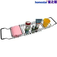 Retractable type bathtub bath shelf drain rack sink storage rack bath rack