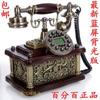 Fashion - rustic antique telephone landline phone fashion antique telephone