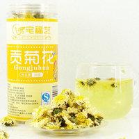 2013,Huangshan white chrysanthemum tea, premium  tea,Free shipping