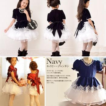 Girls Dress - Children's vest gauze tutu dress - baby holiday dress-Girls Bow Lace Dresses