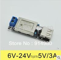 DIY DC-DC step-down module USB charging module, 12V switch 5V buck module, 18V solar panel buck 5V3A