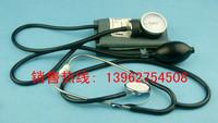 Table hemomanometer mechanical mercury sphygmomanometer stethoscope