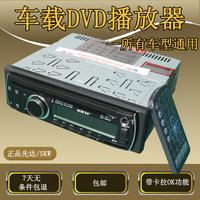 Car car dvd audio player 500g mobile hard drive 24v mp5