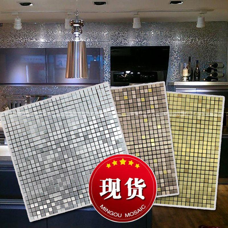 Achetez en gros plaque de mosa que en ligne des - Mosaique auto adhesive salle de bain ...