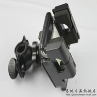Modified motorcycle navigator mount mobile phone holder mount gps holder