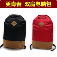 Sendiwei laptop bag 15 male women's laptop bag 15.6 15.4 computer backpack