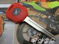 Motorcycle key old cb400 cbr1100 key refires key