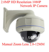 Onvif H.264 1/2.5 CMOS 2MP HD 1920*1080 Resolution 30 IR Vandalproof Camera Network IP Camera Varifocal Lens 2.8-12mm