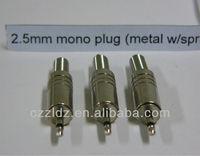 2.5mm mono plug metal W/spring