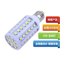 4x Led lighting led corn light led energy saving lamp bright  7w /10w free shipping