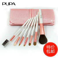 Pupa cosmetic brush set 7 portable cosmetic brush set tools cosmetic brush bag