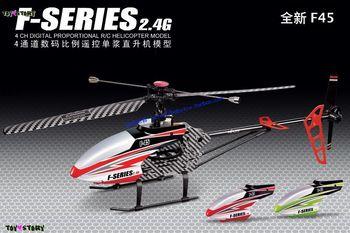 F45 2.4G Single Propeller, f45 remote control Helicopter, Just helicopter body, BNF, big helicopter f645