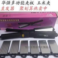 Huaqiang multifunctional perm corn clip wave clip straightening iron 3 taoban pear