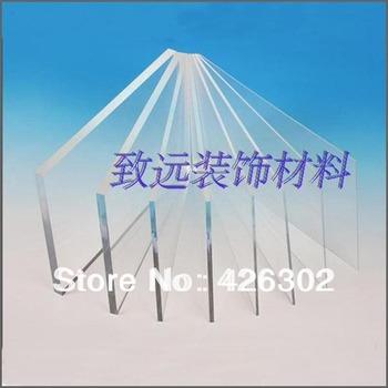 Organic glass board acrylic board model diy transparent plastic tablets measurement 20cmx30cm 1mm thickness 10pcs/box