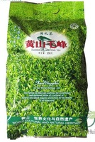250g Early Spring Green Tea, Organic Huangshan Maofeng tea, 2013 Fresh green tea, Yellow Mountain Fur Peak, Fress Shipping