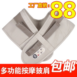 One massage cape cervical massage device neck(China (Mainland))
