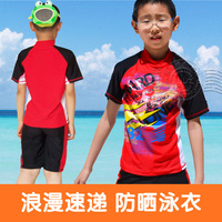 Child sun protection swimwear anti-uv surfing suit one piece split swimwear male child