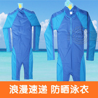 Child swimwear male child surf clothing sun protection swimwear split sunscreen large children swimwear