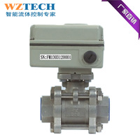 wholesale 1/2 diameter 15mm Analog 4-20mA digital interface  electric regulating valve
