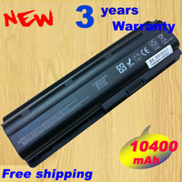 10400mAh Laptop battery for HP PAVILION Compaq Presario DM4 DV3 DV5 DV6 DV7 DV8 G4 G6 G7 P/N 586007-541 593553-001 12cell NEW