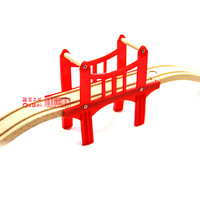 Wooden Thomas Track Includes two curved tracks  with a red pier free shipping