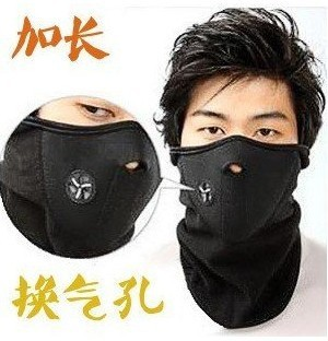 Cheapest 3piece/bag Winter Snow Cycling/Motor/Sport Warmer Half Face Mask with black color(China (Mainland))