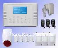 LCD Touch GSM+PSTN dual network  keypad wireless burglar alarm system with wireless alarm siren