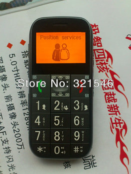 Locate the old man mobile phone x7 support Vibration information SOS + LED,Flashlight Big Horn phone