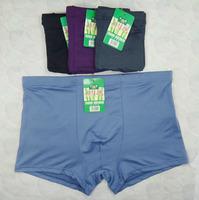 High quality plus size XXXL Men's boxer shorts underwear male bamboo fibre breathable pants