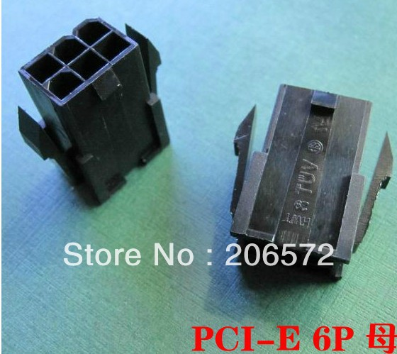 black 6P female graphics card Power connector plastic shell(China (Mainland))