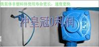 Gear oil hand manual oil suction pump lubrication oil pump miniature oil suction pump